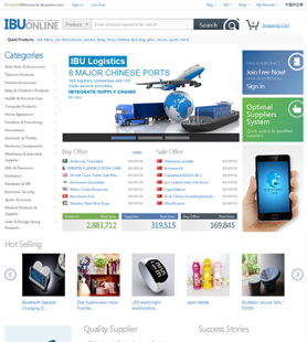 IBU(B2B平台)