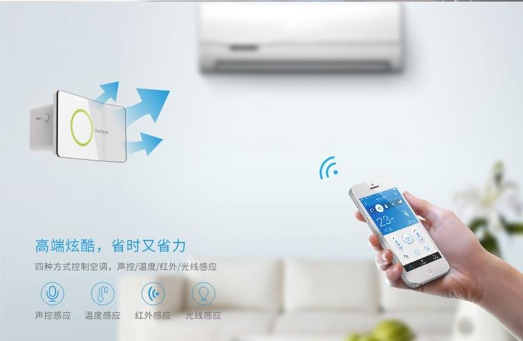 远程空调智能控温器APP智能控制插头